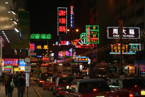 Kowloon_Nathan_Road_2007