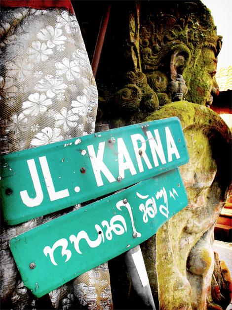 Jalan Karna sign