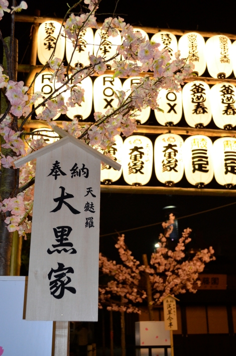 Sakura illuminated by Asakusa's bright lights