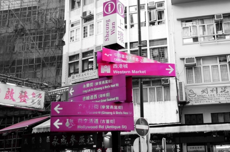 Tourist & sites of interest signage in Sheung Wan