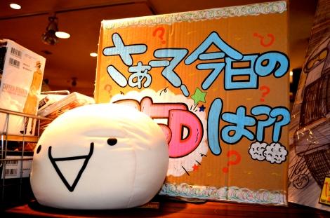 Random toy & souvenir shop, Shinjuku, Tokyo